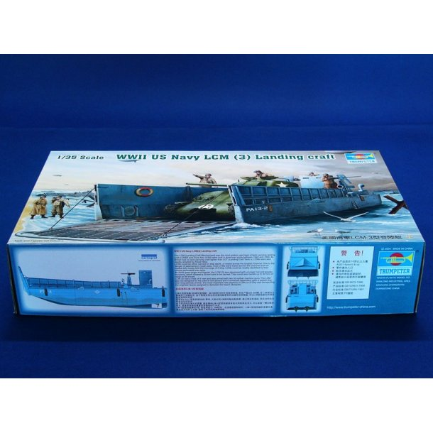 US Navy LCM