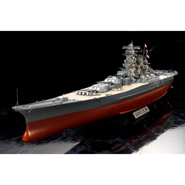 Yamato - Premium version