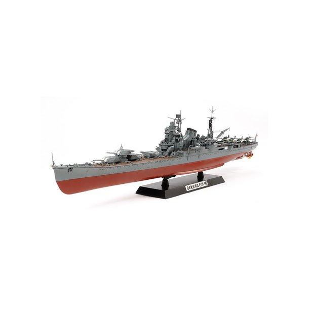 Japanese Heavy Cruiser Tone